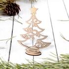 """Ёлочка на подставке с биркой """"Счастливого Нового года"""", фанера 4 мм"""