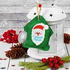 """Мягкая игрушка-подвеска """"С Новым Годом!"""", Дедушка Мороз"""
