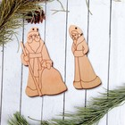 "Зимний набор №5 ""Дед Мороз и Снегурочка"" 2 шт."