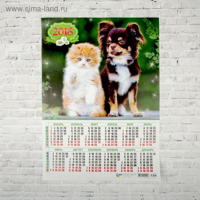 """Календарь листовой  """"Животные 2018-2"""" А3, 29х42см"""