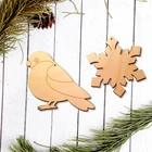 """Набор подвесок №6 """"Снежинка и птичка"""""""
