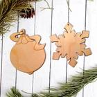 """Набор подвесок №8 """"Снежинка и ёлочный шарик с лентой"""", снежинка: 8 × 7.1 см, шар: 8 × 6,5 см"""