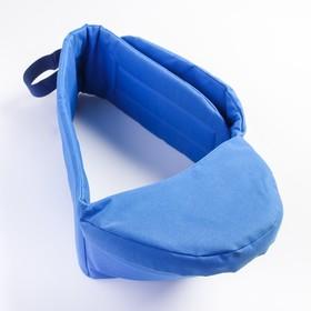 Хипсит «Бубу», цвет голубой