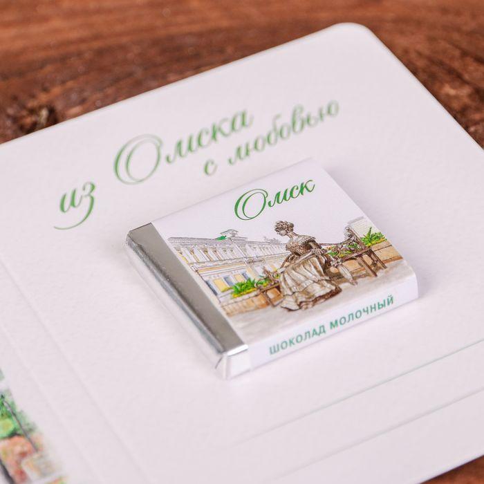 Шоколадная открытка омск, котики видео