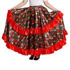 Цыганская юбка для девочки с двойной красной оборкой длина 75 (рост 134-140)