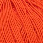 """Пряжа """"Ажурная"""" 100% мерсеризованный хлопок 280м/50гр (189-Ярко-оранжевый)"""