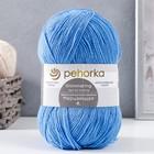 """Пряжа """"Мерцающая"""" 96% акрил высокообъемный, 4% метанит 430м/100гр (15-Т.Голубой)"""