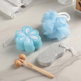 Набор банный 4 предмета: 2 мочалки, массажёр, пемза, цвет МИКС