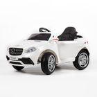 Электромобиль BARTY М005МР (Mercedes) (HL-1558) (Белый,Обычный)