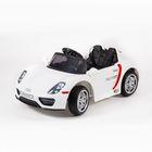 Электромобиль BARTY M002P (Porsche) (HL-1038) (Белый,Обычный)