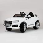Электромобиль BARTY Audi Q7, цвет белый, глянцевый