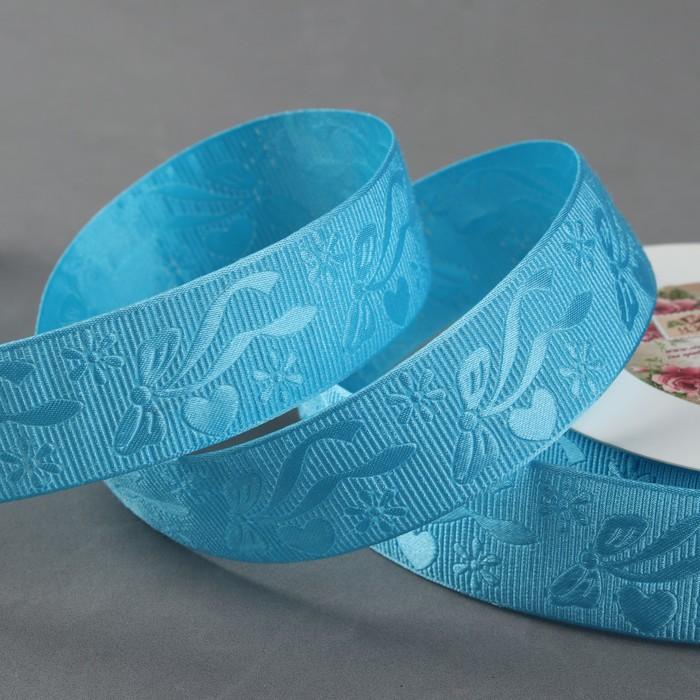 Лента декоративная «Бант», 25 мм, 23 ± 1 м, цвет голубой №2