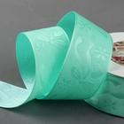 Лента декоративная «Бант», 40 мм, 23 ± 1 м, цвет мятный №7