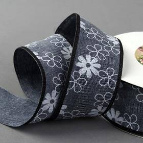 Лента хлопковая «Цветочки», 40 мм, 23 ± 1 м, цвет серый №10