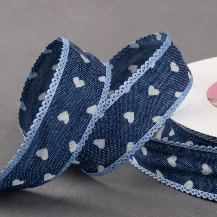 Лента хлопковая «Сердечки», джинса, 25 мм, 23 ± 1 м, цвет синий №8