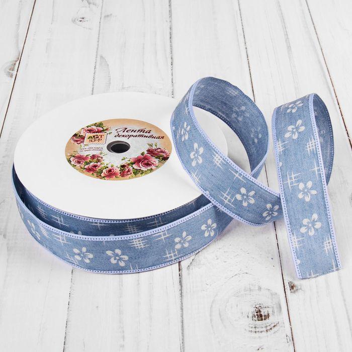 """Лента хлопковая """"Цветы"""", джинса, 25мм, 23±1м, №1, цвет голубой"""