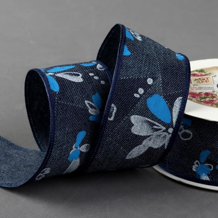 Лента хлопковая «Цветы», джинса, 40 мм, 9 ± 1 м, цвет синий №4
