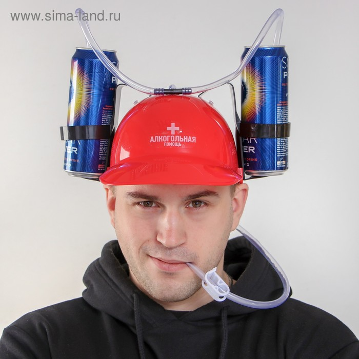 """Helmet with holes for cans """"Alcoholic help"""""""