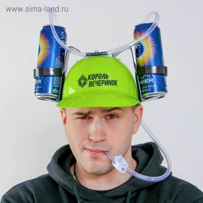 """Helmet with holes for cans """"King of parties"""""""