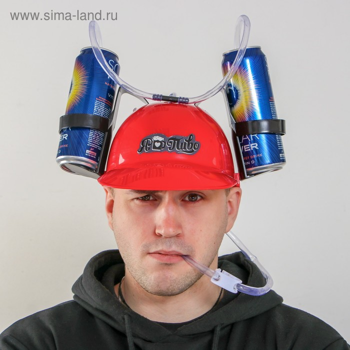 """Helmet with holes for cans """"I love beer"""""""