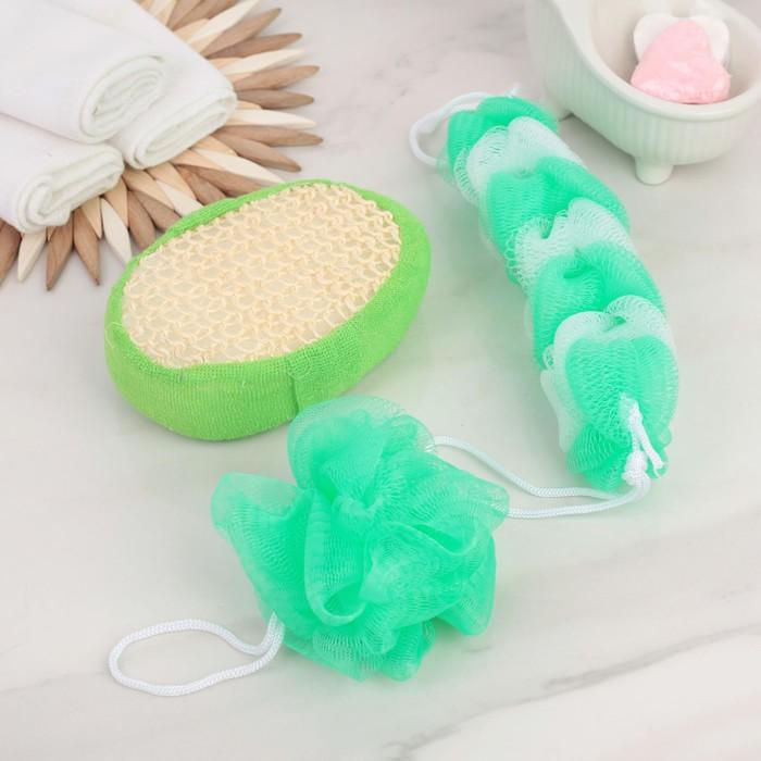 Набор банный 3 мочалки, цвет МИКС
