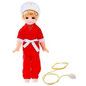 Кукла «Врач», 45 см, МИКС