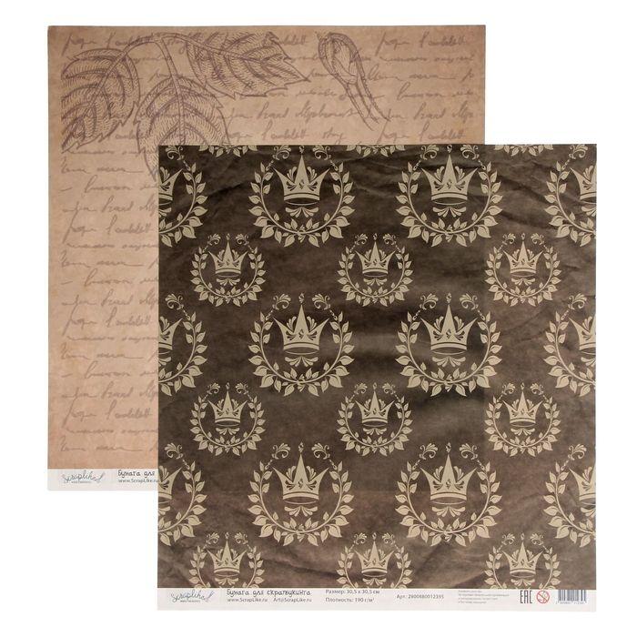 """Бумага для скрапбукинга """"Воспоминания. Письма и короны"""" 30,5х30,5 см  190г/м2"""