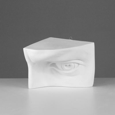 Гипсовая фигура, глаз Давида левый «Мастерская Экорше», 18 х 16 х 5 х 16 см