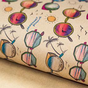 Бумага упаковочная крафт 'Солнечные очки', 50 х 70 см Ош