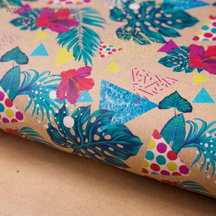 Бумага упаковочная крафт «Экзотические цветы», 50 х 70 см