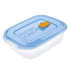 Контейнер для СВЧ с клапаном 1,0 л Bistro Chef Pro