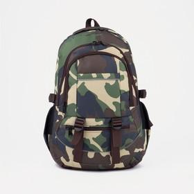Рюкзак молодёжный, 2 отдела на молнии, 5 наружных карманов, цвет зелёный/коричневый