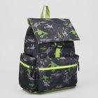 Рюкзак молодёжный на молнии, 1 отдел, наружный карман, 2 боковых, цвет зелёный/серый