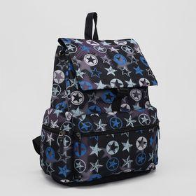Рюкзак молодёжный, отдел на молнии, наружный карман, 2 боковых кармана, цвет разноцветный