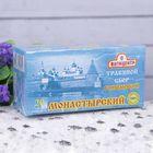 """Чайный напиток """"Монастырский Очищающий"""" №41 (20*2 гр.)"""