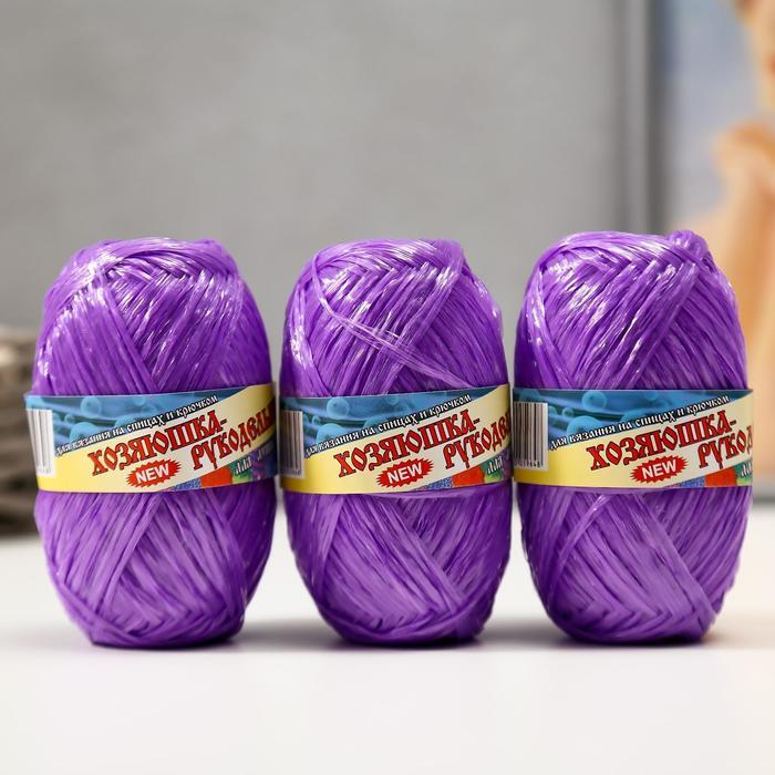 """Пряжа """"Для души и душа"""" 100% полипропилен 200м/50гр набор 3 шт (Фиолетовый) - фото 700546399"""