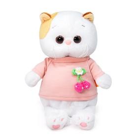 Мягкая игрушка «Кошечка Ли-Ли BABY», в толстовке, 20 см