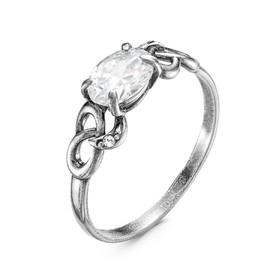 """Кольцо """"Забвение"""", посеребрение с оксидированием, 18,5 размер"""
