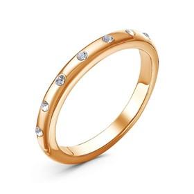 "Кольцо ""Венчание"", позолота, 17,5 размер"