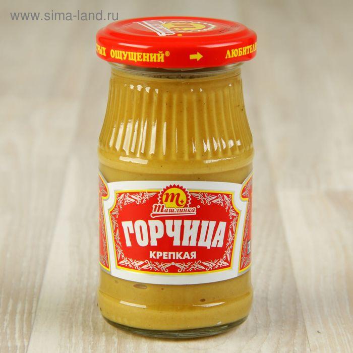 """Горчица """"Крепкая"""" 170 гр"""