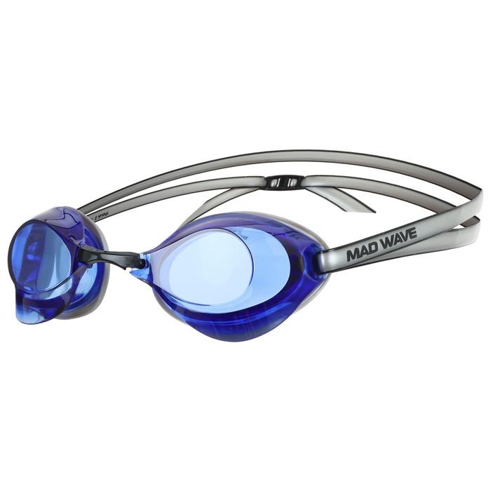 Очки для плавания стартовые Turbo Racer II, цвет голубой
