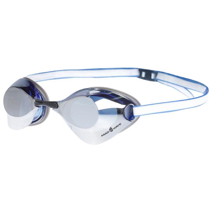 Очки для плавания стартовые Turbo Racer II Mirror, цвет голубой