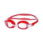 Очки для плавания юниорские Automatic Multi Junior, цвет красный