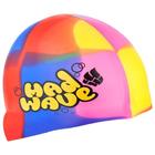 Шапочка для плавания MULTI, Yellow M0549 01 0 06W