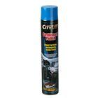 Полироль-очиститель пластика CityUP CA-840, парфюм, 750 мл, аэрозоль
