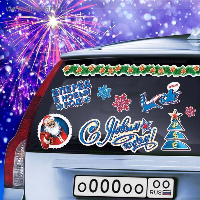 """Наклейка на авто """"С Новым Годом"""""""