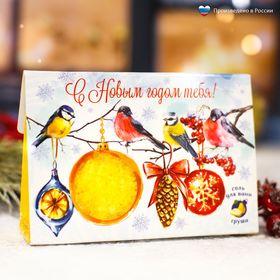 Соль для ванны 150 г в пакете 'С Новым годом тебя!', груша Ош