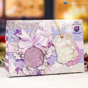 Соль для ванны 150 г в пакете 'Новый год - время верить в чудеса!', лаванда Ош