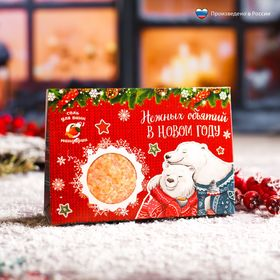 Соль для ванны 150 г в пакете 'Нежных объятий в Новом году!', мандарин Ош