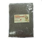 Жмых подсолнечника молотый Делфи, вес 0,8 кг